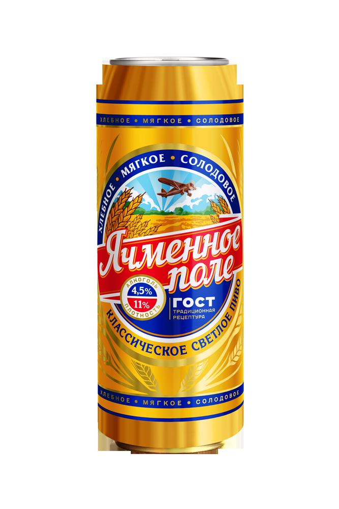 http://www.trehsosensky.ru/images/zoom/yachmen_0_big.png